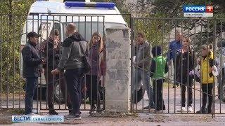 Урок окончен. В школе №15 эвакуировали почти 1000 детей