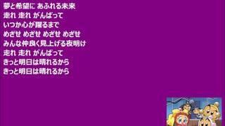 作詞:松井五郎 作曲:渋谷n'次郎 編曲:渋谷n'次郎.