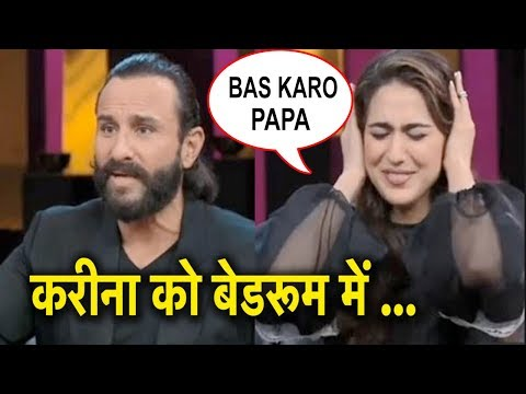 OMG! Saif Ali Khan Revealed His Bedroom Secrets In Front Of Sara, Must Watch thumbnail