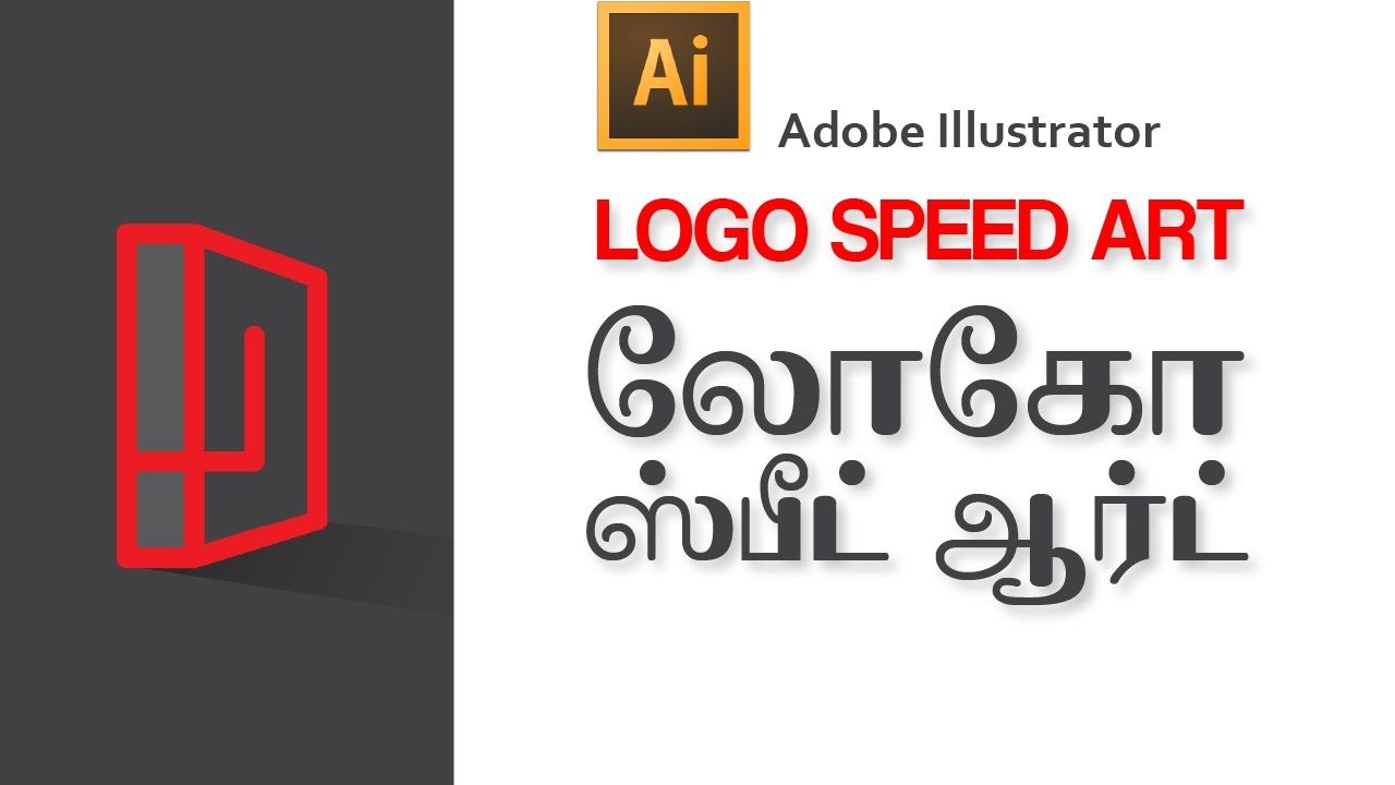 Logo design using illustrator