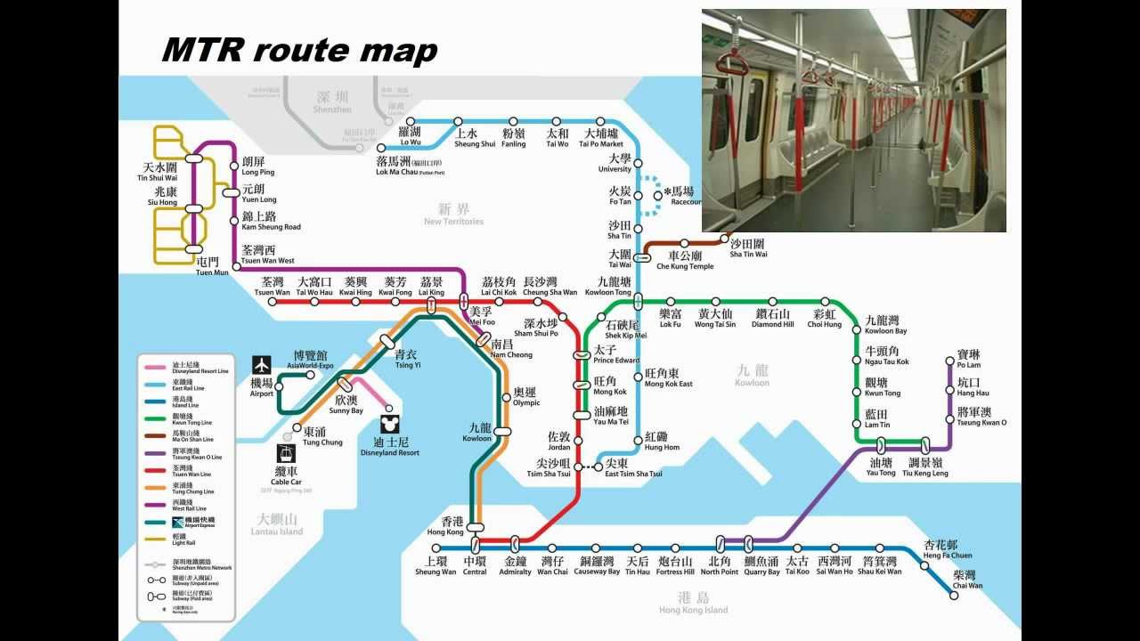 Hong Kong MTR route map animated YouTube