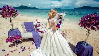 Свадьба на Пхукете! Фиолетовая свадьба!