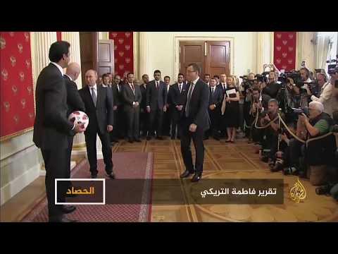 قطر تتسلم رسميا استضافة كأس العالم 2022  - نشر قبل 5 ساعة