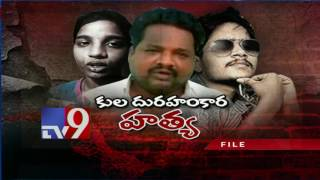 Naresh Murder : Face to face with Swathi