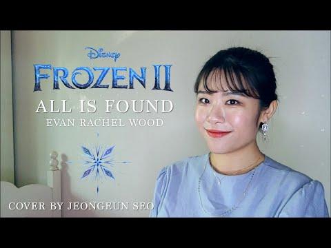 All Is Found(기억의 강) - Evan Rachel Wood(Frozen 2 OST) Cover By Jeongeun Seo / Lyrics 가사해석 / 겨울왕국 자장가