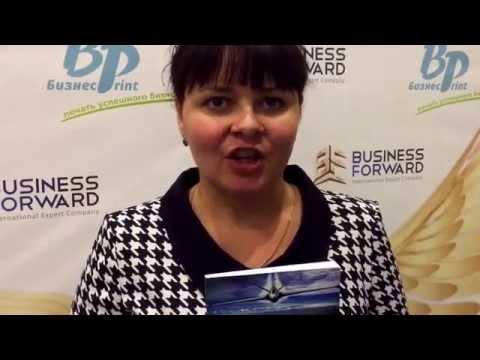 Novosibirsk Seminar Tamas Kasza - Business Forward