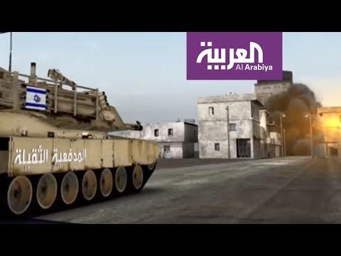إسرائيل تواصل التصعيد في غزة  - نشر قبل 8 ساعة