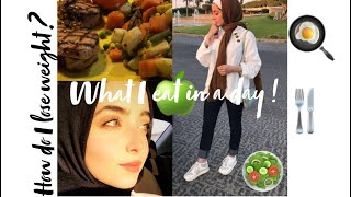 WHAT I EAT IN A DAY ( to lose weight in a healthy way ) // باكل ايه في يومي؟