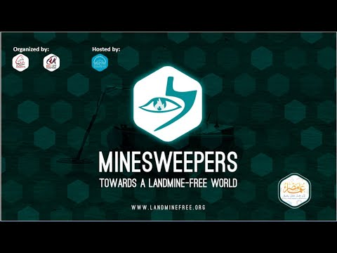 Minesweepers Competition 2016 | The Rules