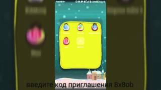 Лучший заработок для android и ios(Advert app) заработок от 100 руб в день