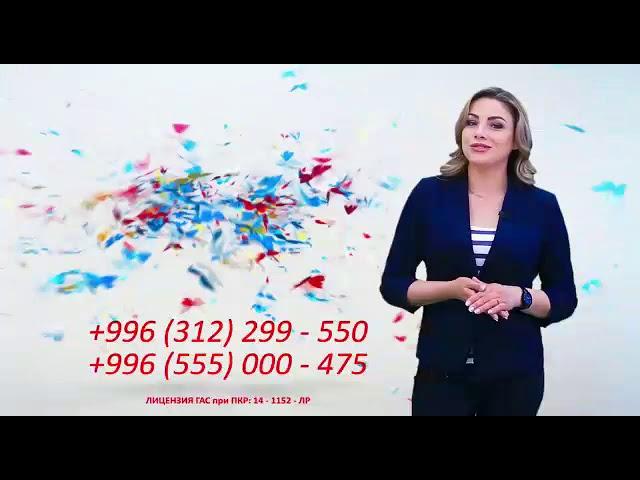 Анонс телепроекта