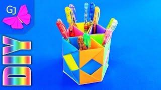 Оригами из бумаги ПОДСТАВКА ДЛЯ КАРАНДАШЕЙ ❤️ Школьные принадлежности ❤️ Снова в школу