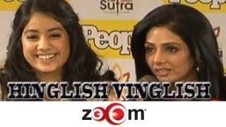 Sridevi makes fun of her daughter's hindi