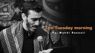 The Tuesday morning | Haj Mahdi Rasouli