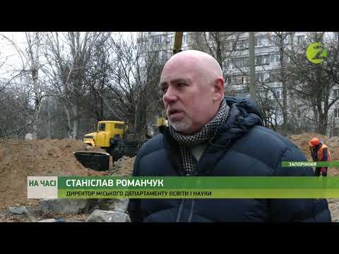 Телеканал Z: На часі - У Хортицькому районі триває реконструкція будівлі ЗК «МГА» - 10.12.2020