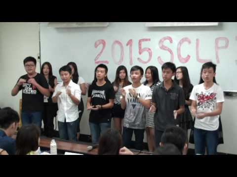 2015-Summer Chinese Language Program (Indonesia)