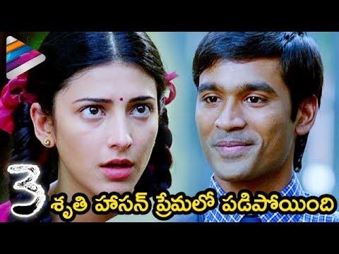 Dhanush Proposes Shruti Haasan | 3 Telugu Movie | Anirudh | Aishwarya | Telugu FilmNagar