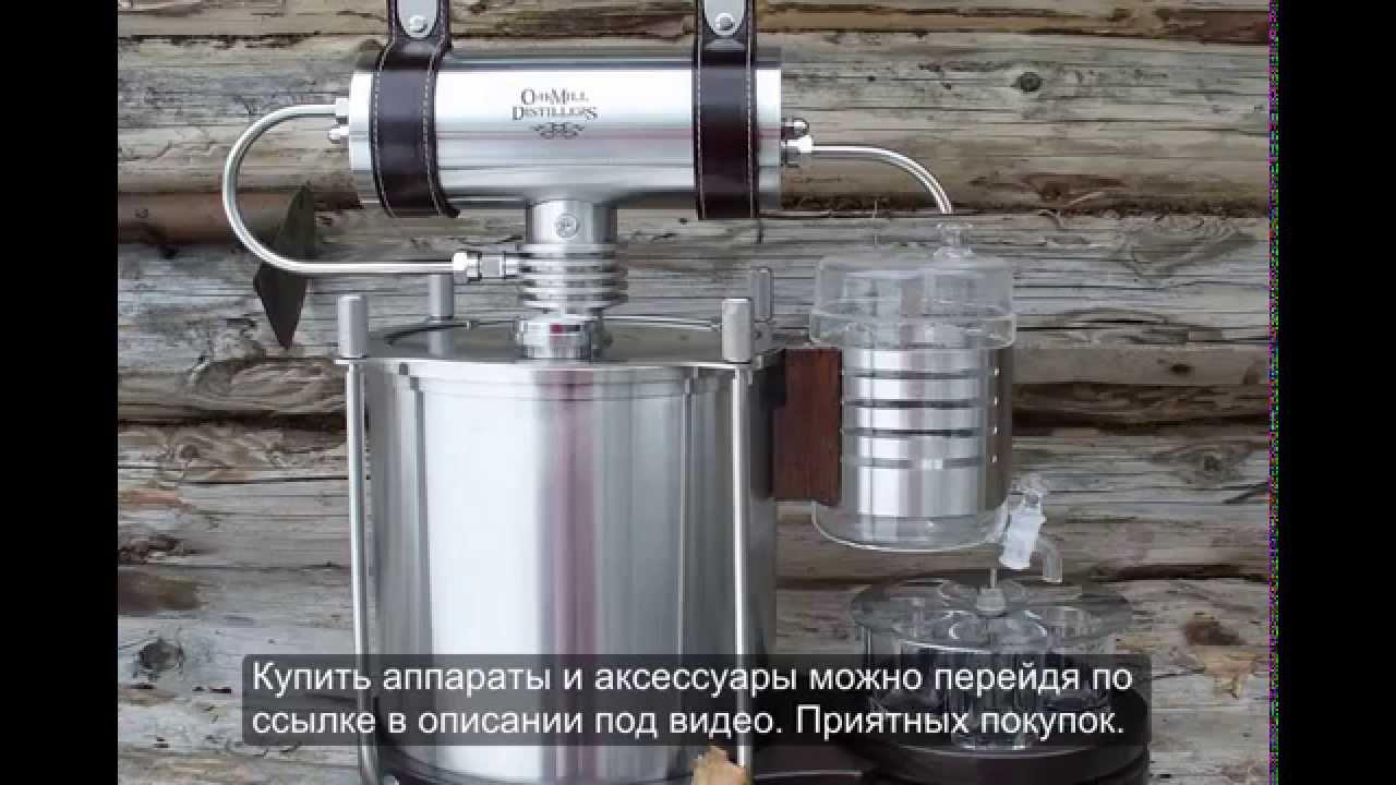 как самому сделать самогонный аппарат без проточной воды