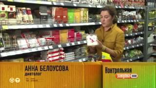 Первый канал. Диетолог Белоусова помогает выбрать зефир.