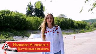 Курсы вождения в Саратове. Обучение на права в автошколе №1(, 2017-06-26T10:24:49.000Z)