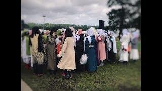 The Sisterhood of Islam