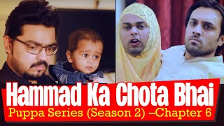 Hammad Ka Chota Bhai | Chapter 6 | Season 2 | Puppa Web Series | The Idiotz