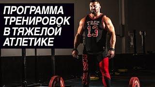 видео Берестов Дмитрий. Биография. Фото