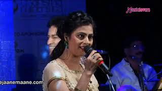 Kate nahi katte by Sarrika singh & Alok katdare