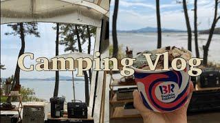 [캠핑브이로그] 청산리오토캠핑장,캠핑요리,서해안캠핑,그…