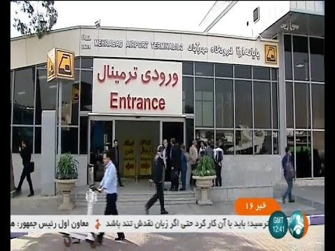 Iran 2nd Metro Entrance for Mehr-Abad international airport ورودي دوم متروي فرودگاه مهرآباد ايران