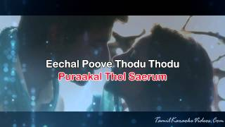 Cover images Velicha Poove Vaa - Ethir Neechal - HQ Tamil Karaoke by Law Entertainment