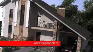 Проектирование домов и коттеджей(Проекты домов и коттеджей на сайте www.bogdanoff.by широкий выбор готовых проектов домов. Дизайн интерьера. Работа..., 2010-08-12T17:29:21.000Z)