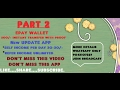 EPAY WALLET 500/- Instant Transfer (With Proof|) great opportunity don't Miss  == FT