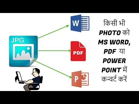 JPG To MS Word, PDF And PPT Converter Online Free Editable Tips