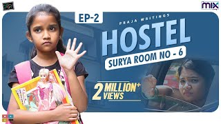 Hostel Surya Room No-6  || Episode 02 || Suryakantham || The Mix By Wirally || Tamada Media