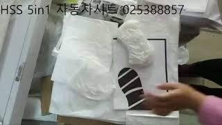 올인원 일회용 자동차 정비용 시트 커버(비닐매트/비닐시…