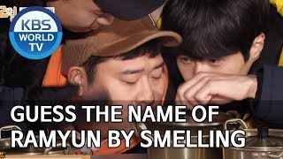 Guess the name of ramyun just by smelling [2 Days & 1 Night Season 4/ENG/2020.01.05]