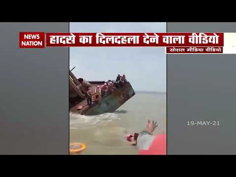 Tauktae: ONGC's ship barge P305 when sunk into the sea, Watch Video