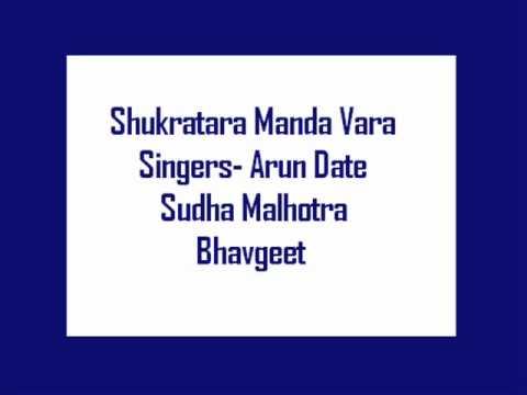 Shukratara Mand Vara- Arun Date, Sudha Malhotra,(original) Bhavgeet.