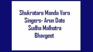 Shukratara Mand Vara- Arun Date, Sudha Malhotra,  (original) Bhavgeet.