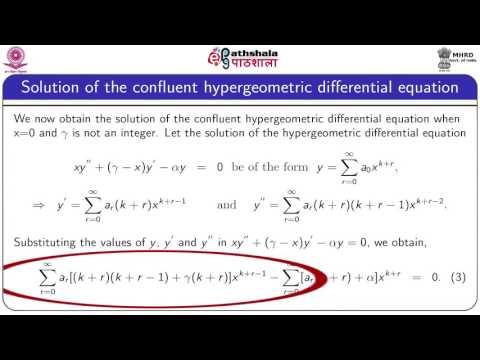 Confluent hypergeometric function (MATH)