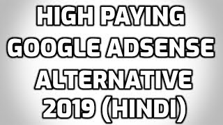 Best High Paying Google Adsense Alternative Ad Maven Ad Network For Small Websites Publishers