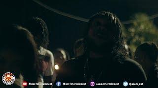 Squash - Wull Me Own [Official Music Video HD]