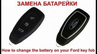 замена батарейки в ключе Ford Focus Mondeo Kuga Fiesta