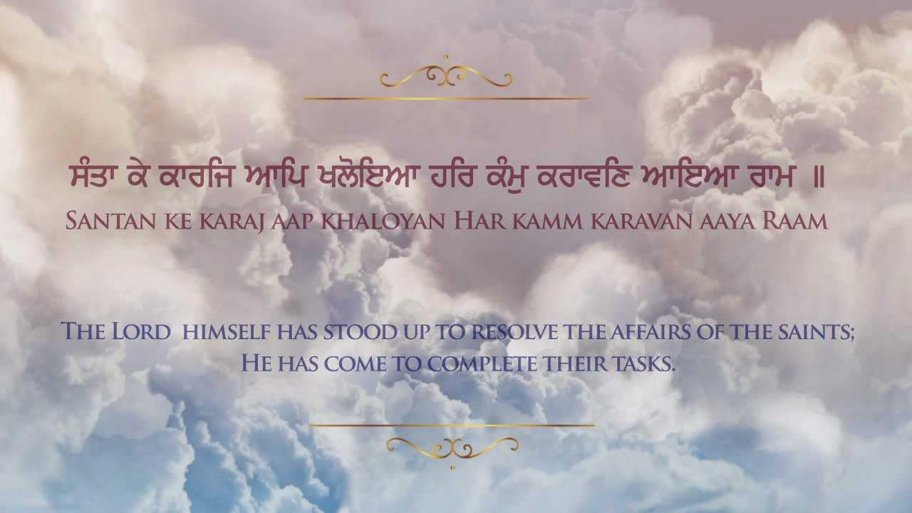 Santa Ke Karaj Aap Khaloa Shabad Bhai Dalbir Singh Ji