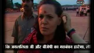 Zee News EXCLUSIVE : Sonia Gandhi completes 15 years as Congress Chief - Part 2