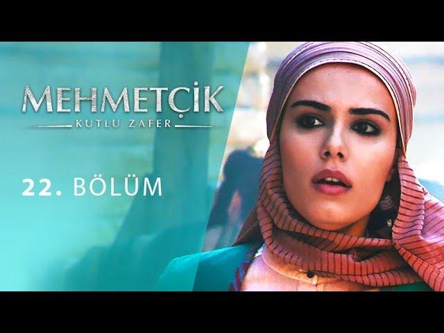 Mehmetçik Kutlu Zafer 22. Bölüm