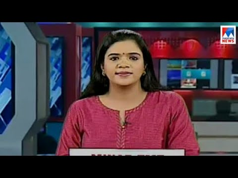 സന്ധ്യാ വാർത്ത | 6 P M News | News Anchor - Shani Prabhakaran | November 27, 2017