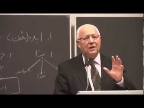 Mehdi Mozaffari - Lecturing on Islamism as an Oriental Totalitarianism - توتالیتاریسم شرقی چیست ؟