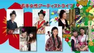 2009年11月27日(金)から29日(日)の3日間、沖縄コンベンションセンタ...